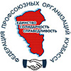 Федерация профсоюзных организаций Кузбасса